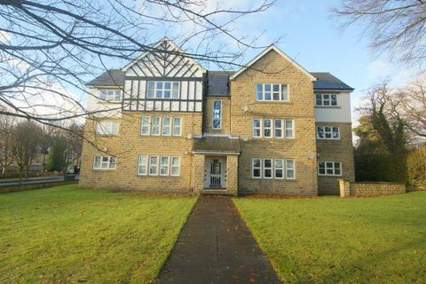 2 bedroom flat to rent - Parkwood Court, Roundhay, LS8