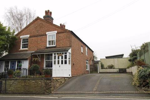 2 bedroom semi-detached house for sale - Windsor Street, Burbage, Leicestershire