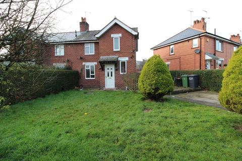 2 bedroom end of terrace house for sale - Cae Gwilym lane, Cefn Mawr, Wrexham