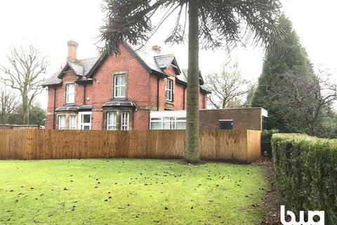 5 bedroom lodge for sale - Merridale Cemetery Lodge, Jeffcock Road, Wolverhampton, WV3 7AA