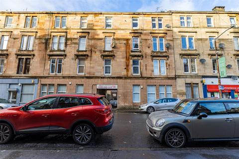 2 bedroom apartment - Main Door, Deanston Drive, Shawlands