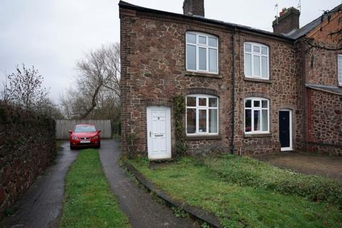 2 bedroom end of terrace house for sale - Leicester Road Quorn  Loughborough