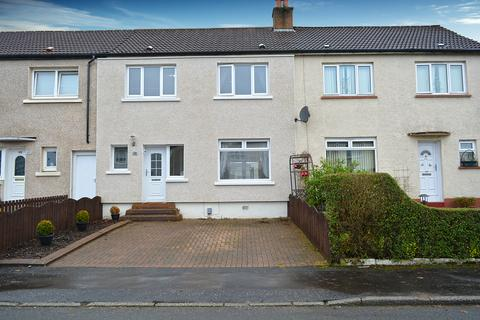 3 bedroom terraced house for sale - 58 Wyvis Quadrant, Peterson Park, GLASGOW, G13 4LX