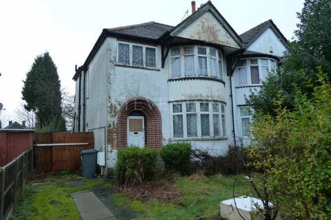 3 bedroom semi-detached house for sale - Ward Road, Goldthorn Park, Wolverhampton, WV4