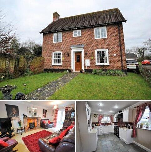 3 bedroom detached house for sale - Greenbank, Halesworth
