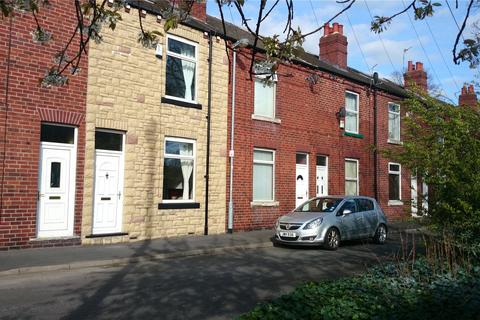 2 bedroom terraced house for sale - Emblem Terrace, Wakefield