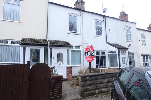 2 bedroom terraced house for sale - Linden Avenue, Great Barr