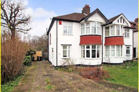 3 bedroom semi-detached house for sale - Links View Road, Shirley
