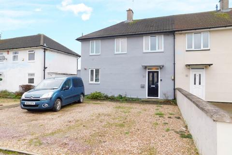 3 bedroom semi-detached house - Potterton Road, Leicester