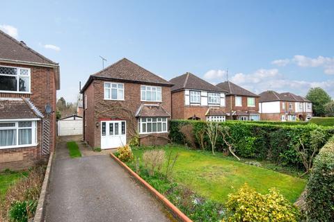 3 bedroom detached house for sale - Chesworth Lane, Horsham