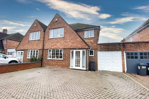 3 bedroom semi-detached house for sale - Lichfield Road, Sutton Coldfield, B74