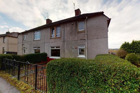 2 bedroom flat to rent - West George Street, Coatbridge