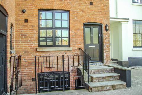 1 bedroom apartment for sale - British Mills, Prospect Hill, Redditch