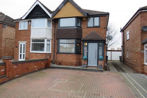 3 bedroom semi-detached house - Cooks Lane, Kingshurst, Birmingham, B37