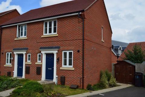 2 bedroom semi-detached house - New Costessey