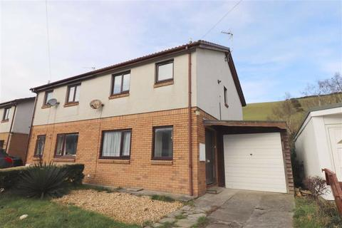 3 bedroom semi-detached house for sale - Bryncastell, Bow Street, Ceredigion, SY24