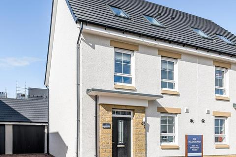 4 bedroom end of terrace house for sale - Plot 121, HELENSBURGH at Mallets Rise, Malletsheugh Road, Newton Mearns, GLASGOW G77
