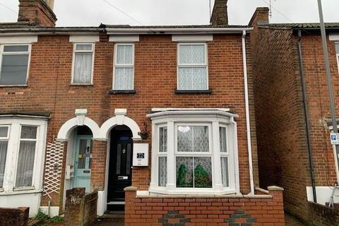 3 bedroom terraced house - Queens Park,  Aylesbury,  HP21