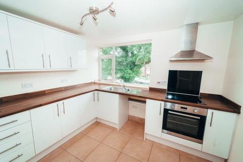 2 bedroom flat to rent - Elmwood Court, St Nicholas Street, Coventry , CV1