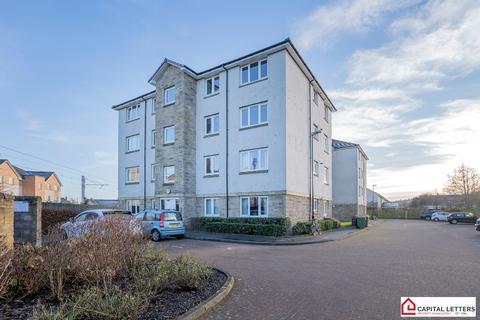 2 bedroom flat to rent - Broomhill Court, Cornton, Stirling, FK9