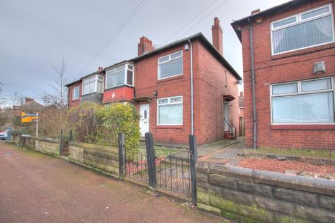 2 bedroom flat for sale - Silver Lonnen, Fenham, Newcastle upon Tyne, NE5 2HB