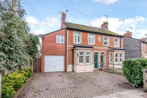 4 bedroom semi-detached house for sale - Station Road, Minety, Cirencester, SN16