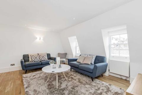 2 bedroom flat to rent - Garbutt Place, London, W1U