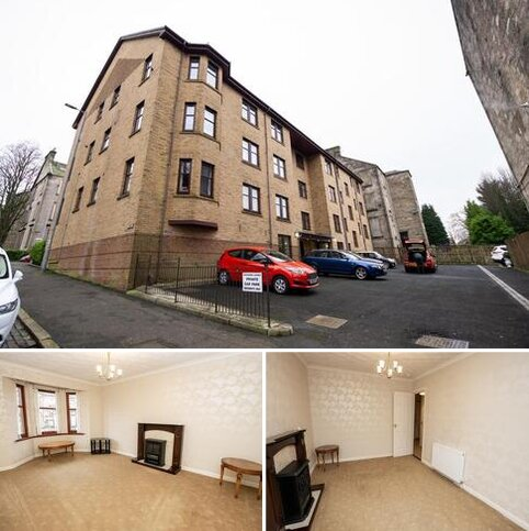 2 bedroom flat to rent - Strathmore gardens  PA16