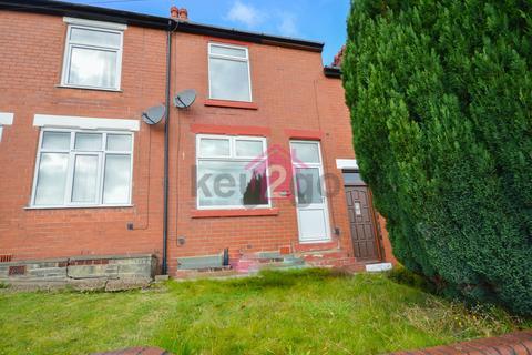 2 bedroom terraced house for sale - Ashley Lane, Killamarsh, S21