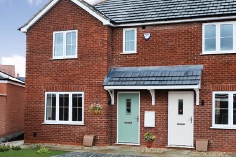 3 bedroom end of terrace house for sale - Plot 21 Alexander Park, Legbourne Road, Louth