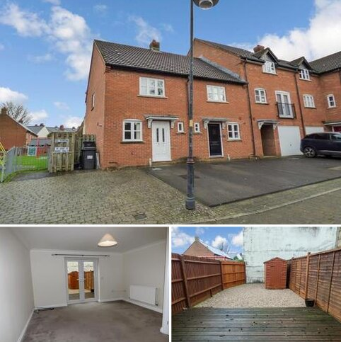 2 bedroom end of terrace house for sale - Bitham Mill, Westbury