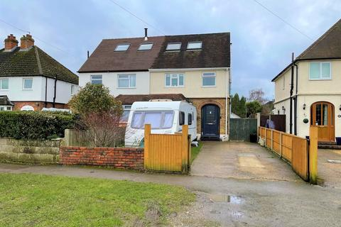 5 bedroom semi-detached house for sale - Woodlands Road, Guildford