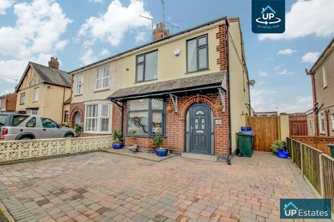 4 bedroom semi-detached house for sale - Grange Road, Longford, Coventry