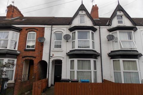 6 bedroom terraced house for sale - May Street, Kingston upon Hull, HU5 1PQ