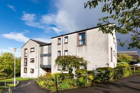 2 bedroom flat for sale - St Columba Drive, Kirkintilloch, G66 3JS