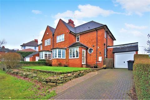 4 bedroom semi-detached house for sale - Weoley Hill, Selly Oak / BVT, Birmingham