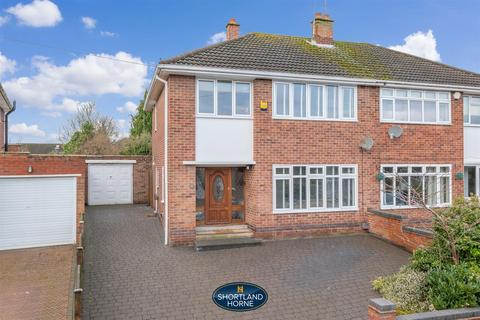 3 bedroom semi-detached house for sale - Delaware Road, Finham, Coventry