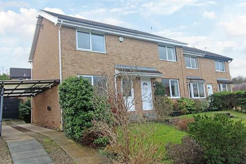2 bedroom semi-detached house for sale - Nunnington Crescent, Harrogate