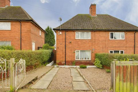 2 bedroom semi-detached house for sale - Longmead Drive, Daybrook, Nottinghamshire, NG5 6DW