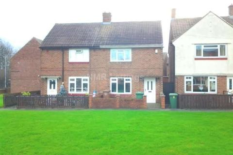 2 bedroom semi-detached house - Cardigan Road, South Hylton