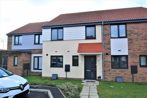 3 bedroom terraced house for sale - Garden Gate Drive, South Shields