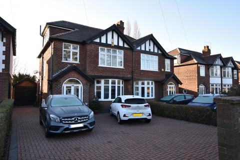 4 bedroom semi-detached house for sale - Derby Road, Beeston, NG9 2TB