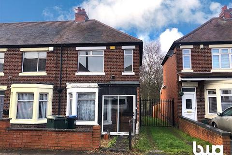 2 bedroom end of terrace house for sale - Vinecote Road, Longford, Coventry, CV6 6EA