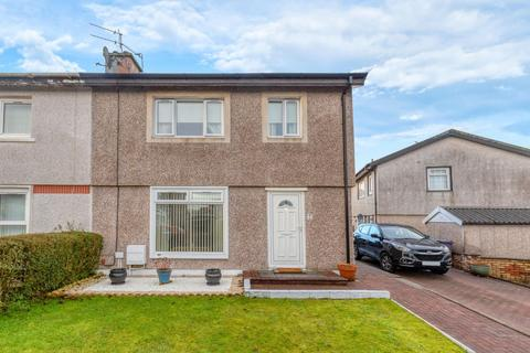3 bedroom semi-detached house for sale - 2 Ryefield Road, Glasgow, G21 3LF