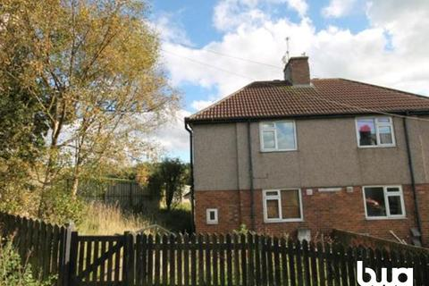 2 bedroom semi-detached house for sale - Naismith Grove, Tow Law, Bishop Auckland, Co. Durham, DL13 4EH