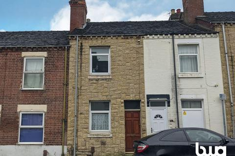 2 bedroom terraced house for sale - Lewis Street, Stoke-on-Trent, ST4 7RS