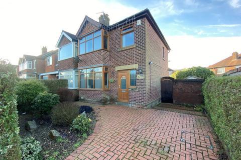 3 bedroom semi-detached house for sale - Farringdon Lane, Ribbleton, Preston, Lancashire