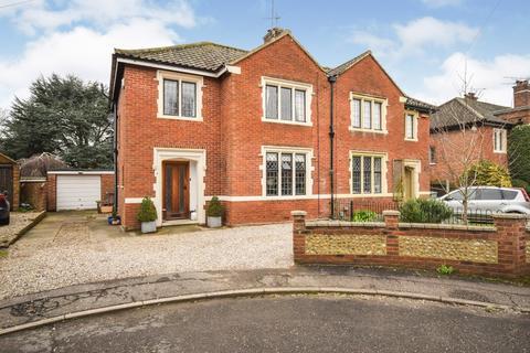 4 bedroom detached house for sale - Grange Close, Old Catton, NR6