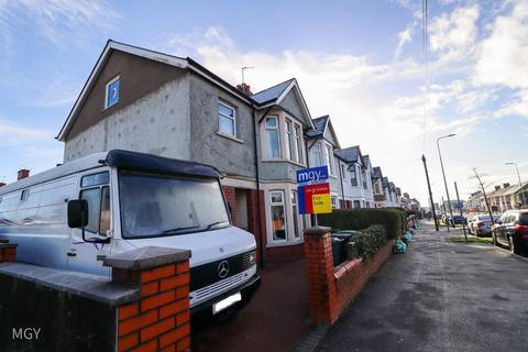 4 bedroom end of terrace house for sale - Caerphilly Road, Birchgrove, Cardiff