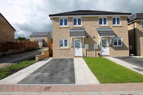 2 bedroom semi-detached house for sale - The Knoll, Keighley